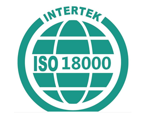 ISO18000职业健康安全管理体系认证咨询