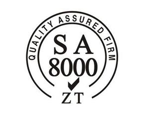 SA8000社会责任体系认证咨询