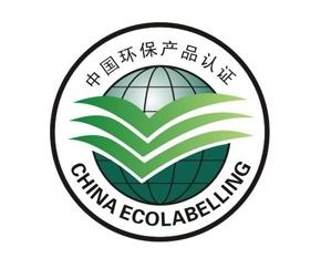 环保认证咨询