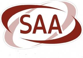 厦门SAA认证