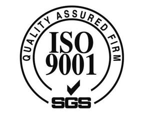 厦门ISO认证机构
